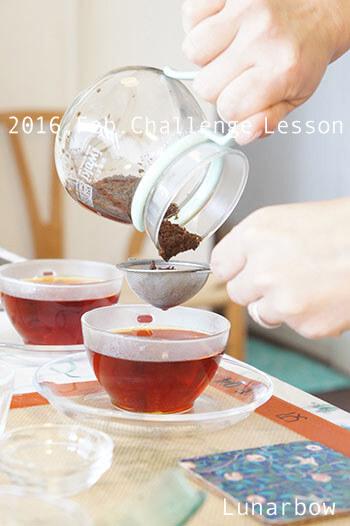 紅茶,教室,紅茶教室,るなぼう,浦和